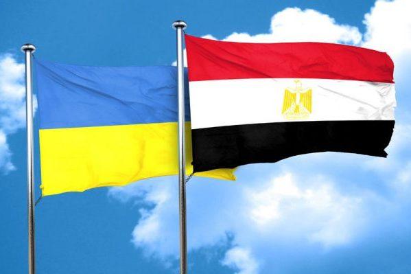 Комерційна пропозиція від Єгипетської компанії