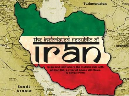 Інформації від Посольства Ісламської Республіки Іран в Україні