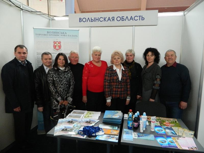 27-28 квітня 2017 року делегація ділових кіл Волині та Волинської торгово-промислової палати взяли участь у II Міжнародному форумі – виставці ділових контактів «Брест 2017»