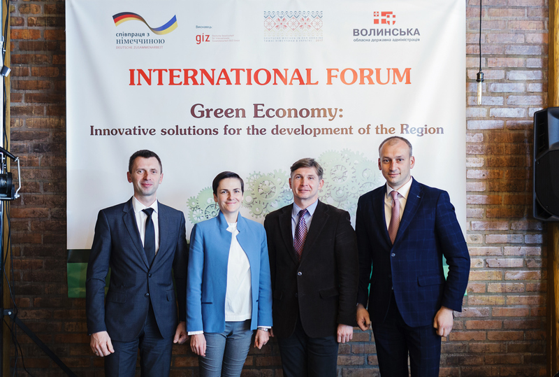 """Відбувся міжнародний форум """"Зелена економіка: інноваційний шлях розвитку регіону"""""""