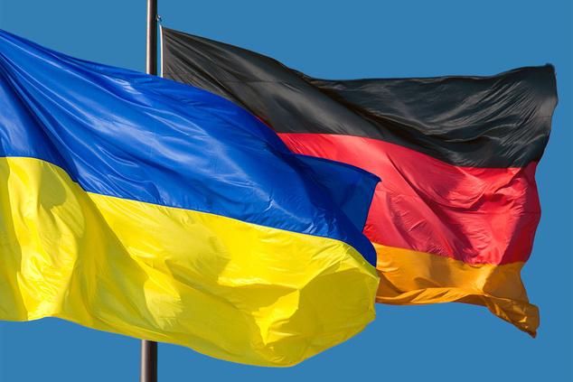 Українсько-німецький форум харчових продуктів та виставка