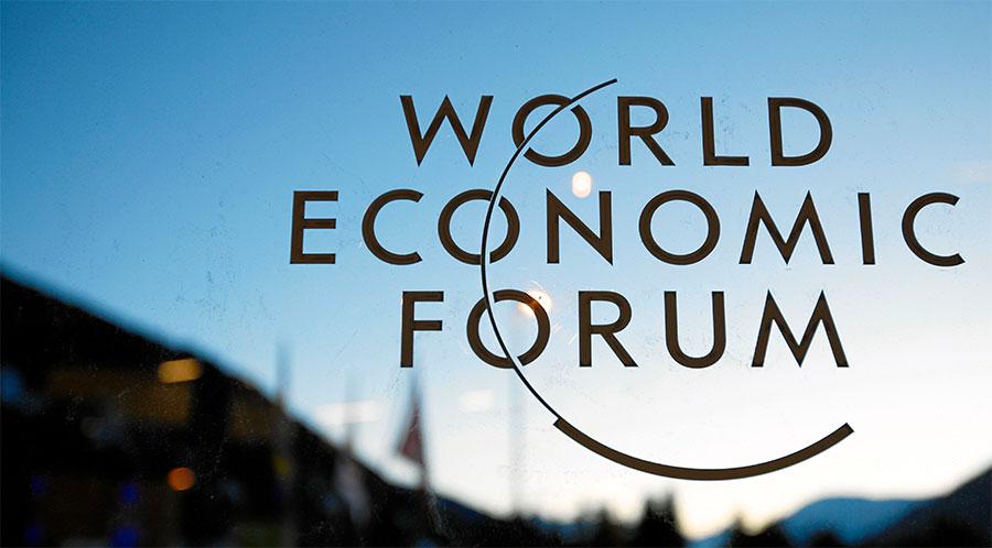 Економічний форум «Україна-Баварія 2018»