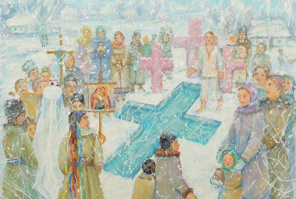 19 січня – свято Водохреща, Хрещення Господнє, Богоявлення, Йордан