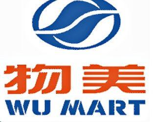 """Пропозиція китайської мережі супермаркетів «Wumart Stores, Inc."""""""