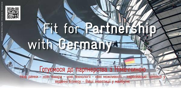 """""""Ефективна співпраця з Німеччиною: формула успіху"""""""
