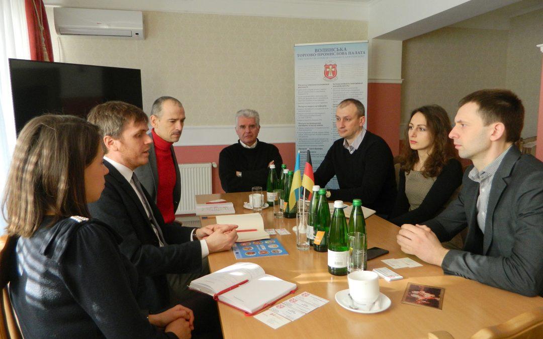 Зустріч з представниками програми енергоефективності підприємств(GIZ)