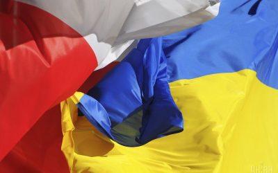 Налагодження транскордонної співпраці з Польщею та ЄС