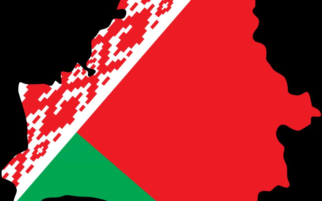 "Виставка ""Made in Belarus"""