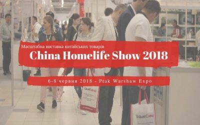 Запрошуємо Вас відвідати Виставки китайських товарів та товаровиробників «CHINA HOMELIFE SHOW 2018» та «CHINA MACHINEX»