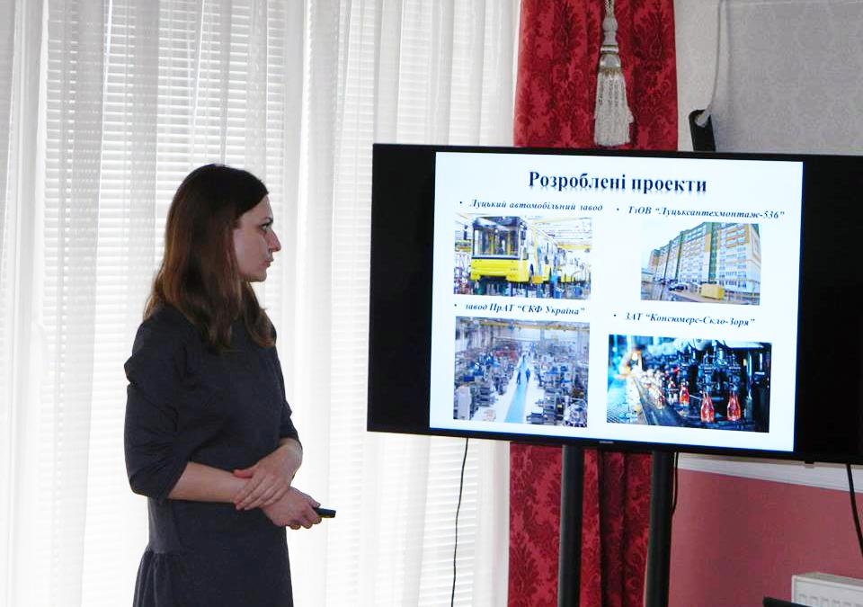 Заключна сесія курсів «Ресурсоефективне та більш чисте виробництво: підходи та практики»