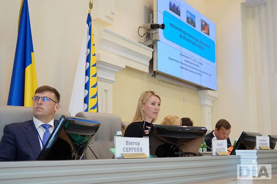 25 квітня у Дніпрі відбулась Міжрегіональна конференція «Зелені рішення»