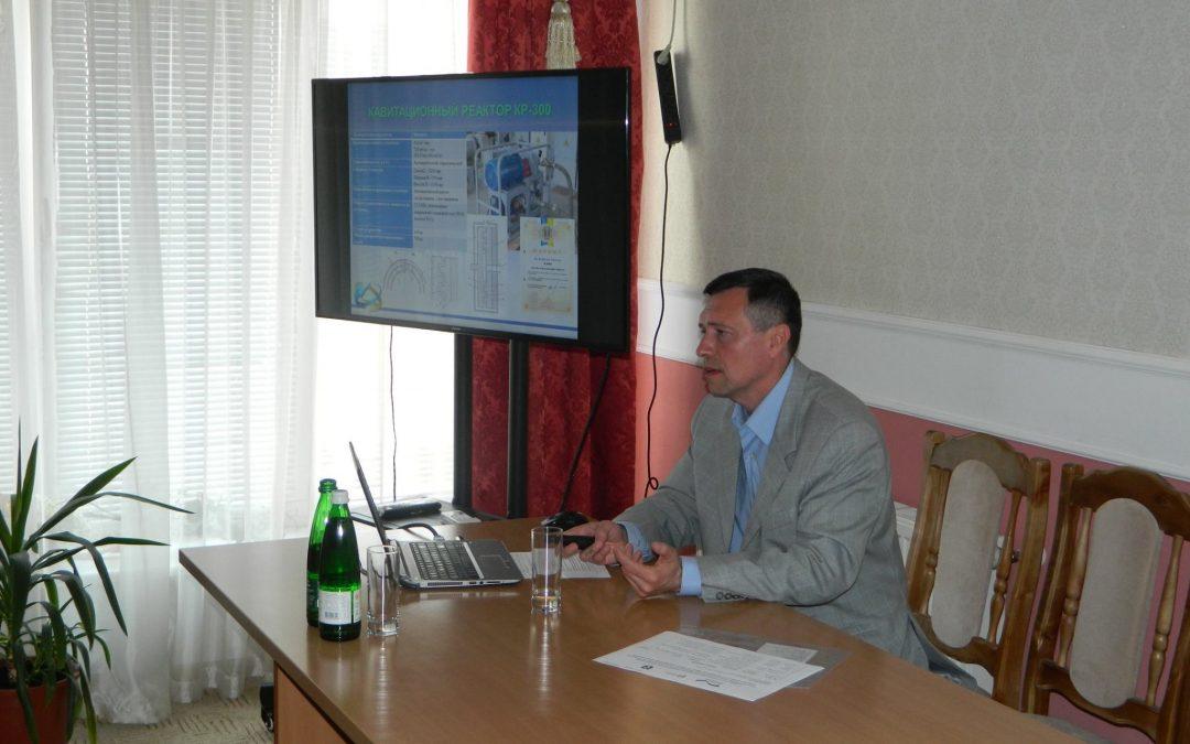 27 квітня 2018р., відбувся семінар «Актуальні питання поводження із промисловими…