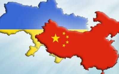 Пропозиції китайських компаній від Українського торговельного представництва в Китаї