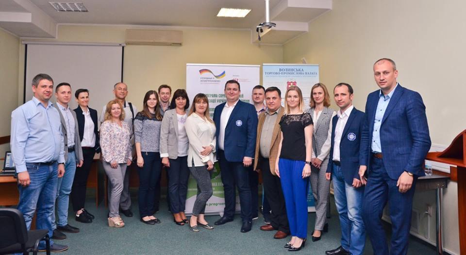 8 травня 2018р. в конференц-залі готелю «Україна», відбулася бізнес-конференція
