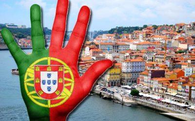 Діловий візит до Португалії