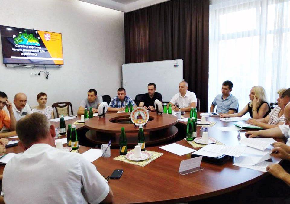 Засідання громадської спілки СПАС