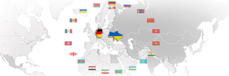 Ефективна співпраця з Німеччиною: секрети успіху