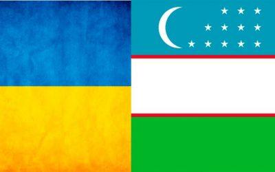 До уваги підприємств які експортують продукцію в Узбекистан!