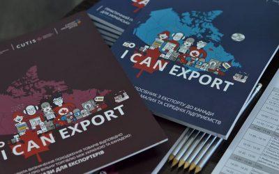 """Відбувся тренінг """"Практичні аспекти експорту до Канади"""""""