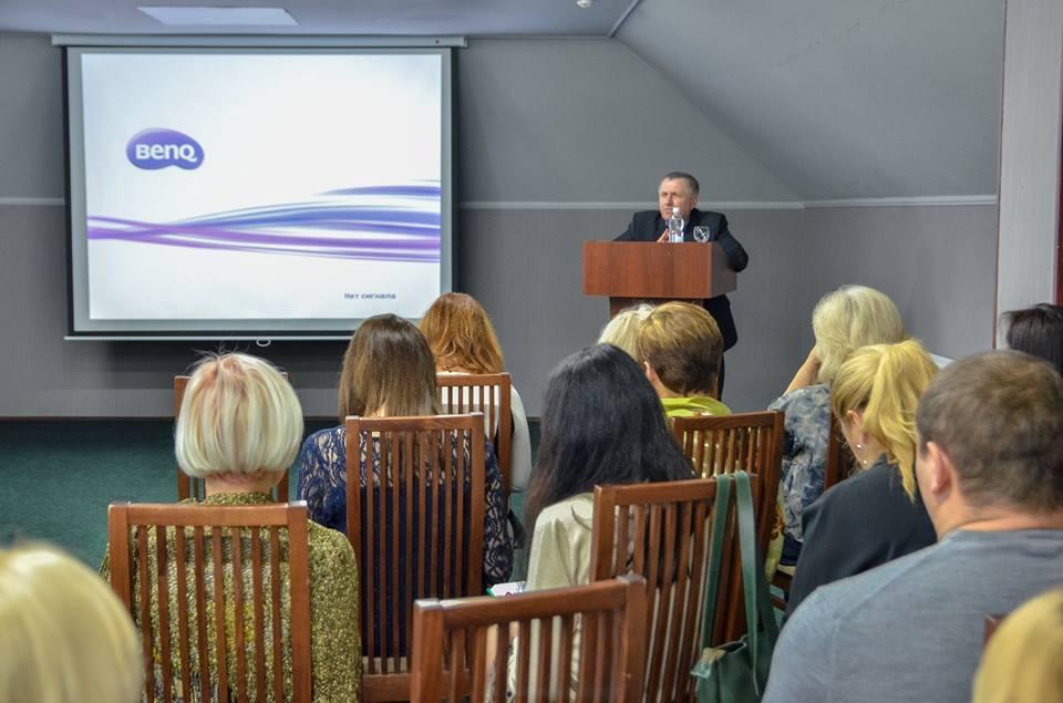 Відбувся бухгалтерський семінар «Звітність за 2018 рік. Держбюджет на 2019 рік»