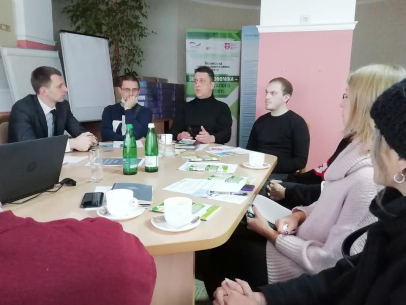 Відбулась чергова зустріч комітету провайдерів «зелених» послуг при Волинській ТПП