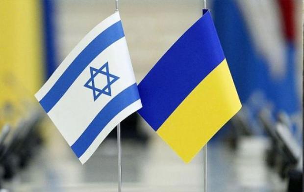Підписано угоду про вільну торгівлю між Україною та Ізраїлем