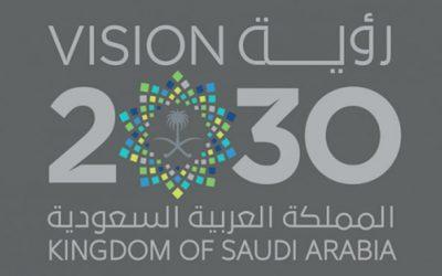 Запрошуємо прийняти участь у Форумі Проектів Майбутнього