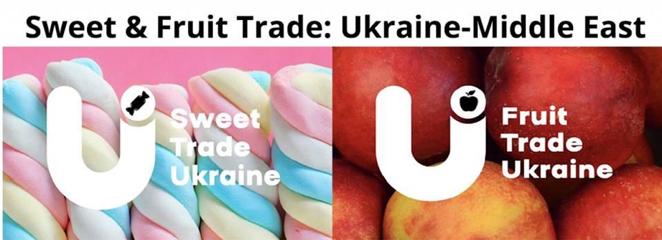 """Запрошуємо Вас взяти участь у торговій місії та форумі """"Sweet & Fruit Trade: Ukraine-Middle East"""""""