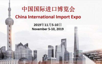 Наймасштабніша виставка імпортних товарів і послуг в Шанхаї