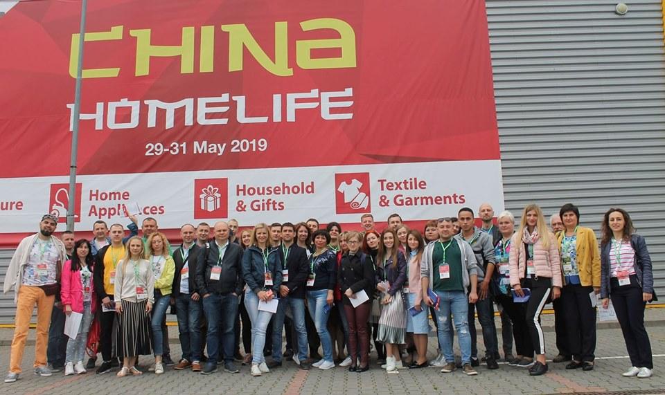 Візит на виставку China Homelife Show 2019