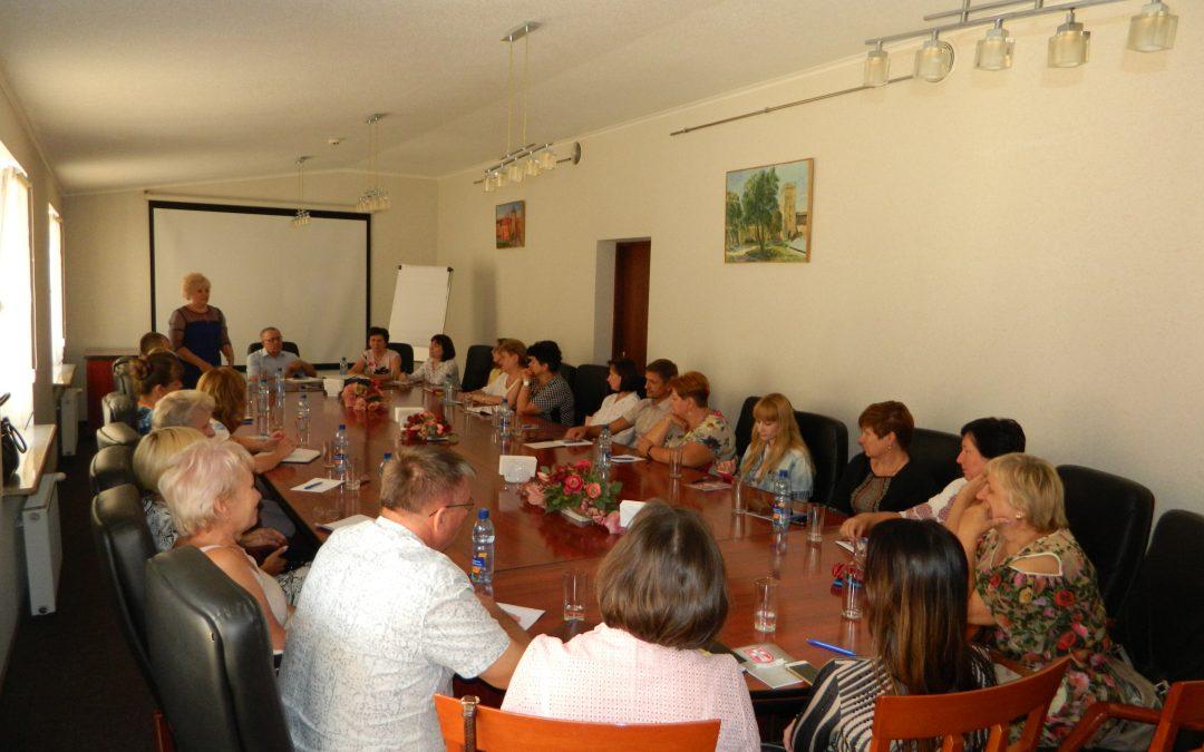 Волинська ТПП провела святковий семінар для бухгалтерів