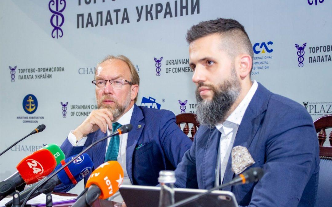 Голова ДМС України Максим Нефьодов зустрівся із членами ТПП України