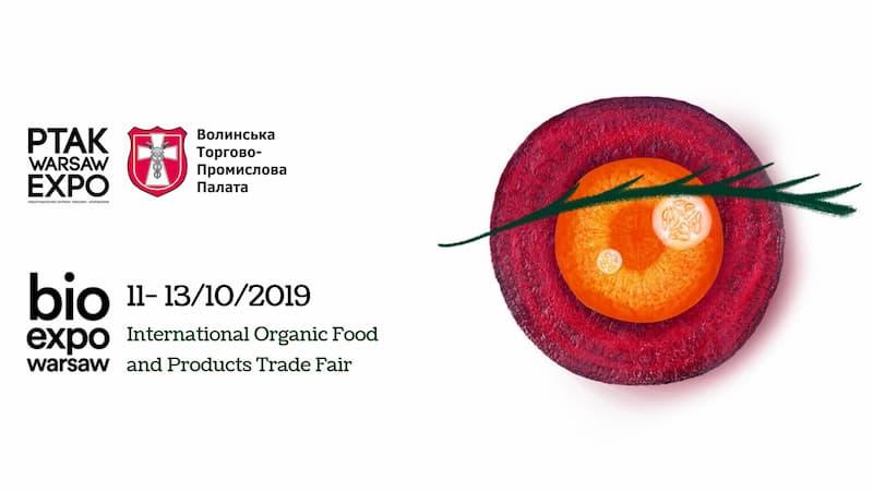 Відвідайте міжнародну виставку органічних продуктів та продуктів харчування «BIOEXPO WARSAW»