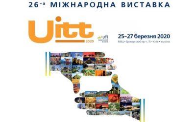 """Запрошуємо прийняти участь в 26-ій міжнародній туристичній виставці UITT: """"Україна – Подорожі та Туризм"""""""