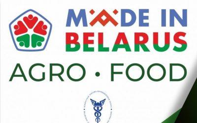 Перша віртуальна виставка білоруських виробників Made in Belarus