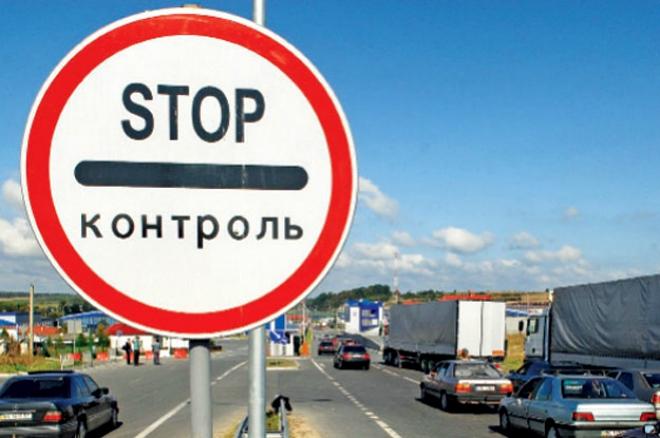 Громадськість зможе оцінити роботу Волинської та Поліської митниць