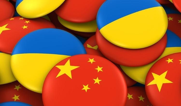 China Online 2021
