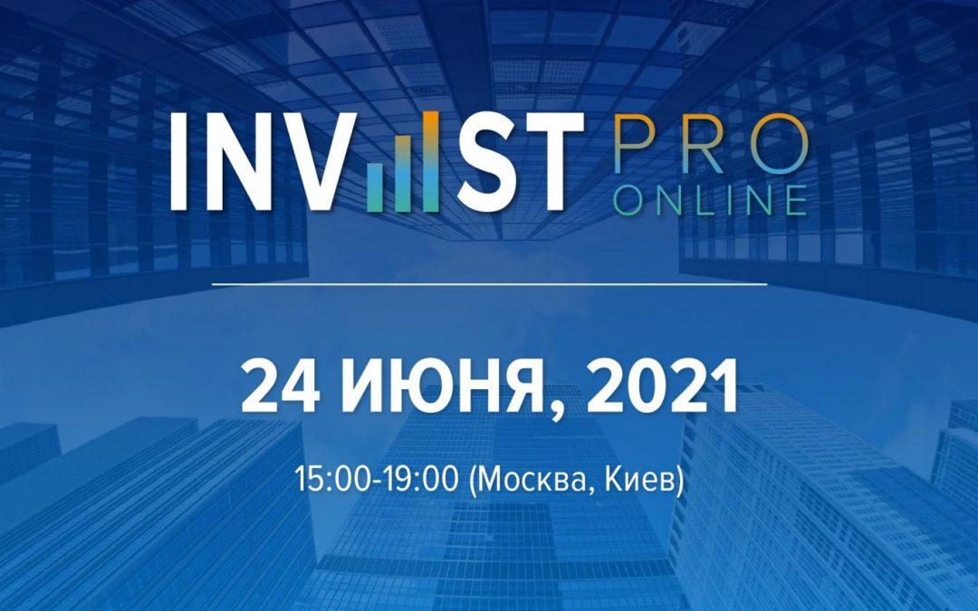 Запрошуємо Вас на конференцію InvestPro Online 2021