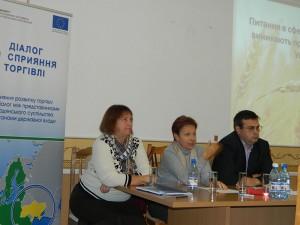 Семінар: «Використання інструментів торговельної політики для формування спроможності національного бізнесу»
